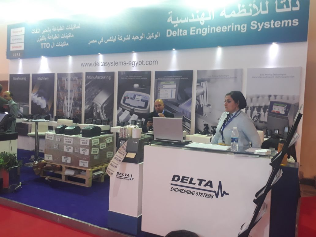 Africa Food Manufacturing, the biggest celebration of the food industry in Egypt.