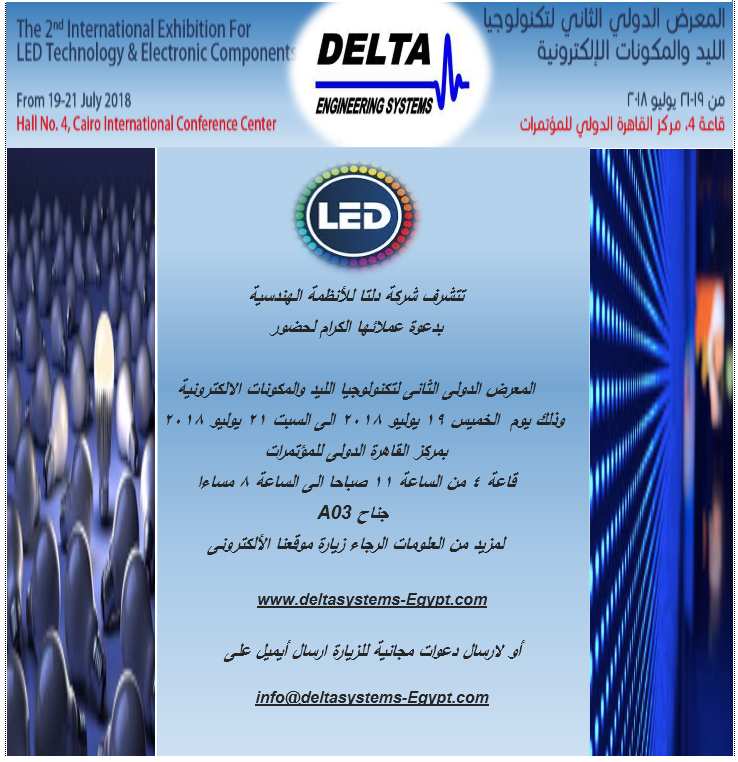 Led Middle East, the largest celebration of Technology & Electronic Components